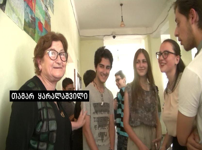 თამარ ყარალაშვილი- პენსიონერი მასწავლებლის ბოლო ზარი სკოლაში