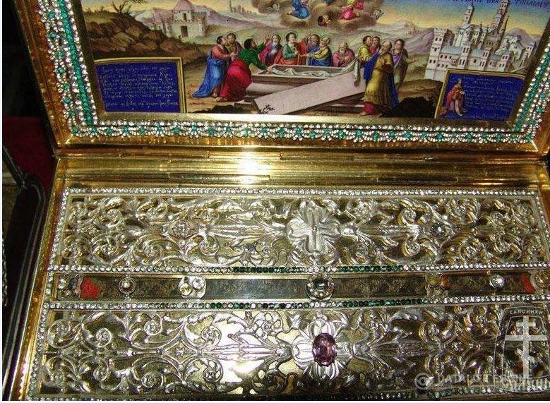 მართლმადიდებლები  13 სექტემბერს ღვთისმშობლის სარტყელის დადების დღესასწაულს  აღნიშნავენ